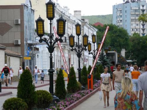 Отдых в городе Феодосия